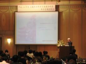 事例発表「兵庫県景観条例を活用したまちづくり~風景の中の記憶・・・人の想いが地域を変える~」